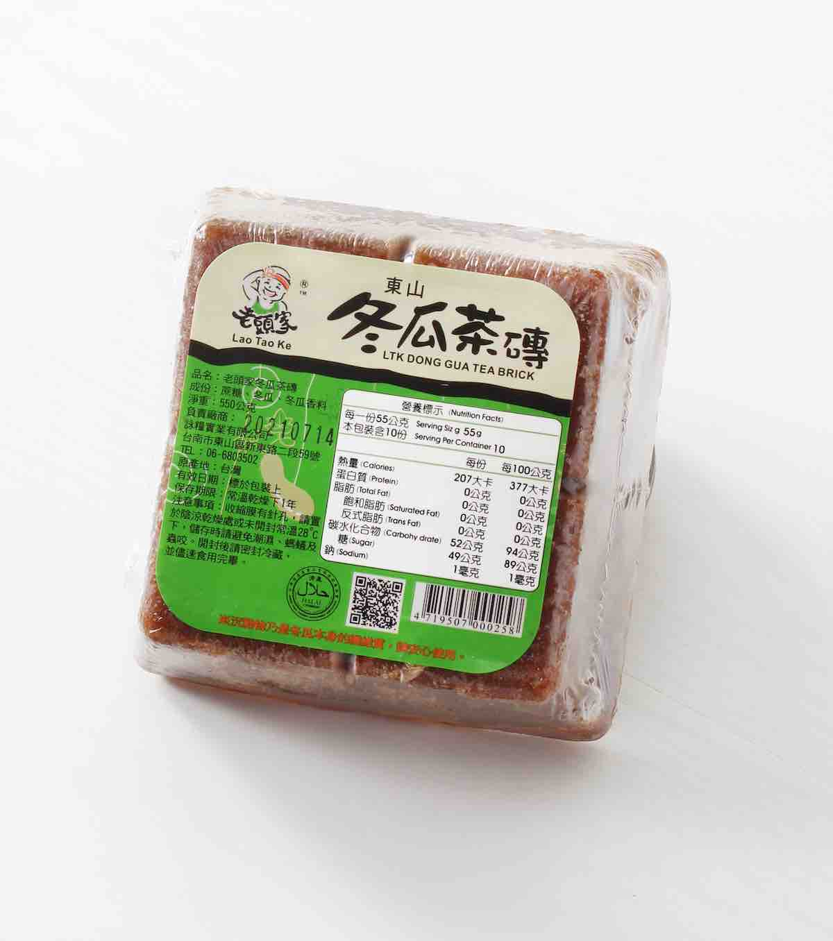 Dong Gua Tea Brick